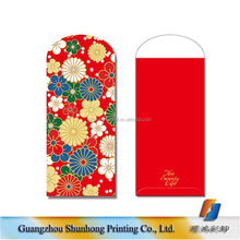 Chinese traditional craft custom made lucky red envelope, chinese new year red envelope