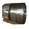 Sell Galvanized Steel reels,hot dipped galvanized steel strips,galvanised steel strip coil