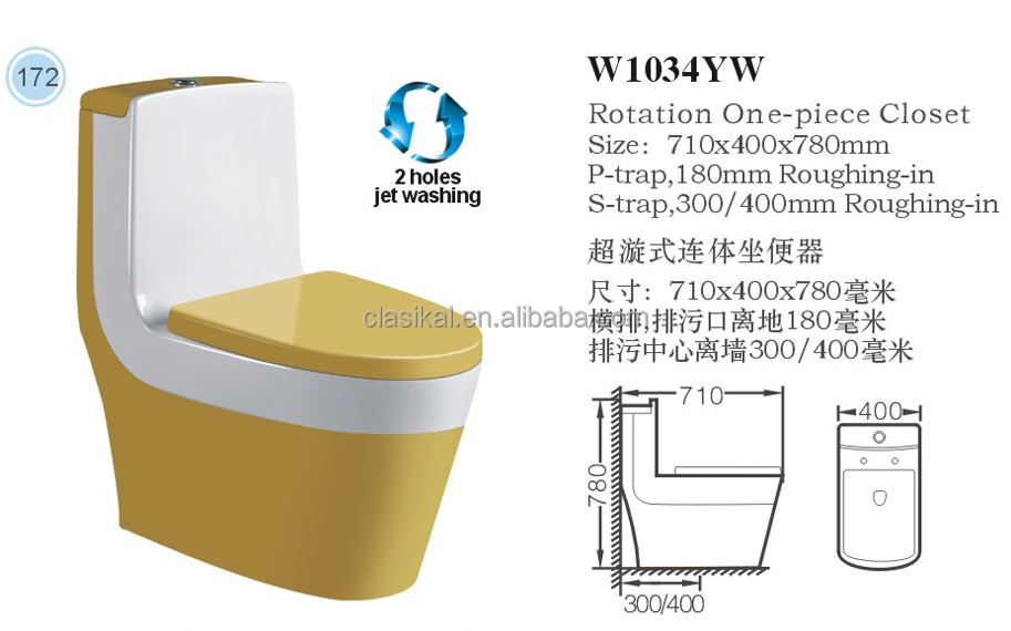 Portable Western Toilet, Portable Western Toilet Suppliers and ...
