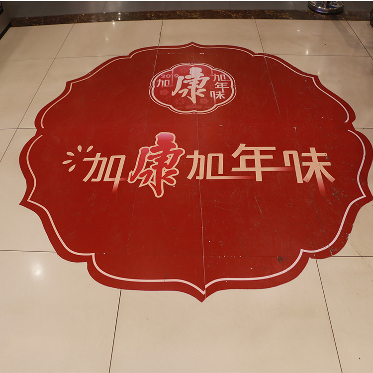 Best quality custom UV printing stickers removable wall stickers waterproof 3D floor stickers for advertising