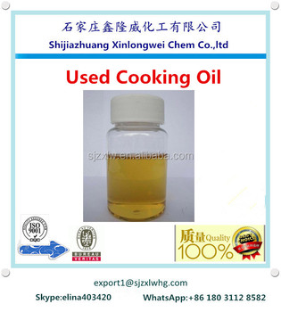 Used Engine Oil,Used Cooking Oil For Sale - China Supplier