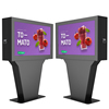 Outdoor lcd signs 42inch led screen outdoor custom size big screen outdoor led tv