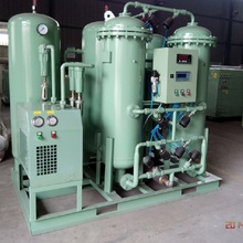 Competitive price high purity co2 acetylene hydrogen gas generator
