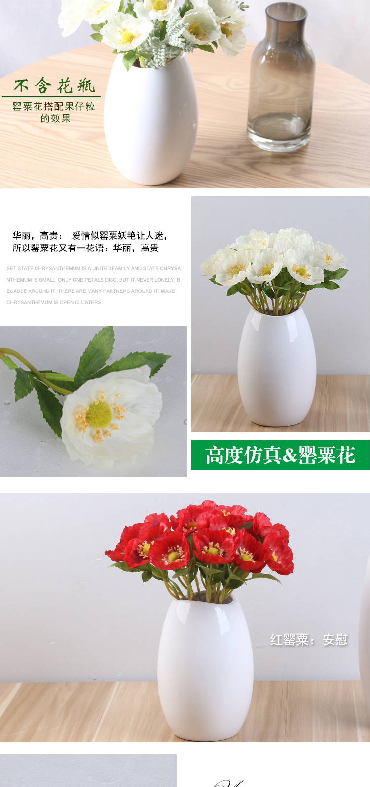 Cheap 2017 New Style Poppy Artificial Flower China Wholesale