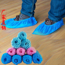 Nonwoven PP Disposable shoe covers Overshoes