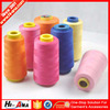 Fully stocked Wholesale no minimum colored polyester thread for quilting