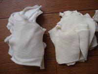 100% Polyester White. fabrics