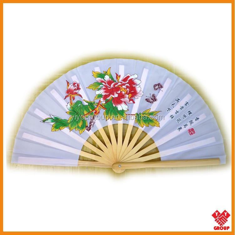 Best Quality 33cm Martial Arts Plastic Hand Fan Tai Chi Fan - Buy Hand Fan  Tai Chi Fan,Plastic Hand Fan Tai Chi Fan,33cm Martial Arts Plastic Hand Fan