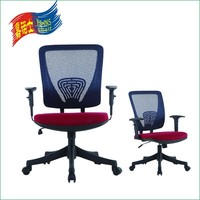 Executive office chair with slient and no harmful to floor pu casters