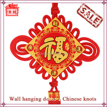 Wedding Gift Chinese Symbol Of Good Luck Chinese Red Knots Wl6113 3