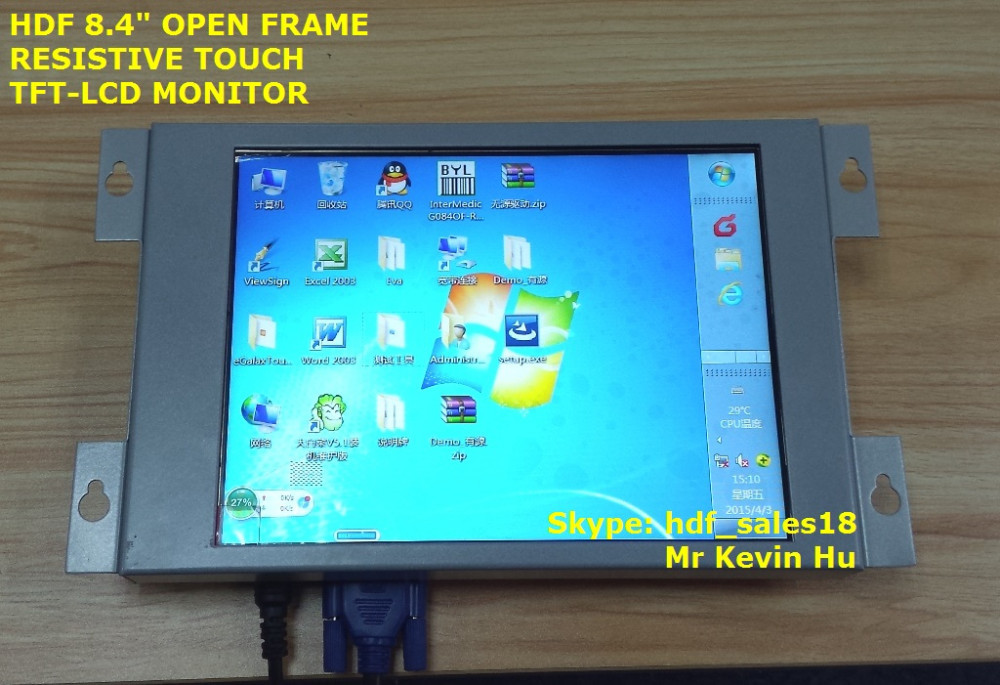 "8.4 "" lcd touchscreen monitor, open frame resistive touch display for outdoor payment terminal/vending machine/parking validator"