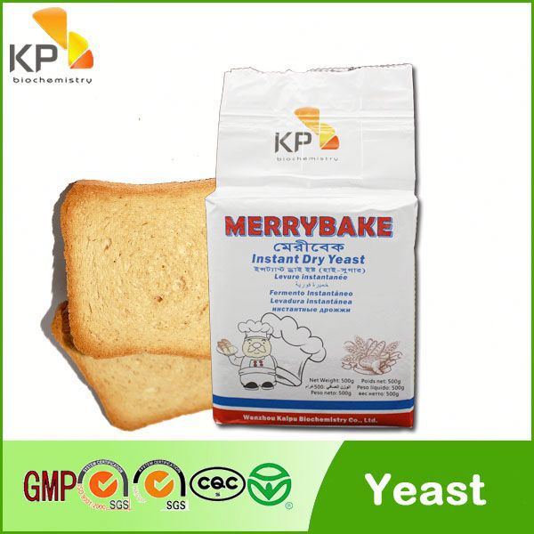 Merrybake active dry yeast for bakers,baker's yeast for make the cake