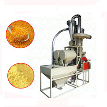 commercial 5 t per day small scale maize milling machine price