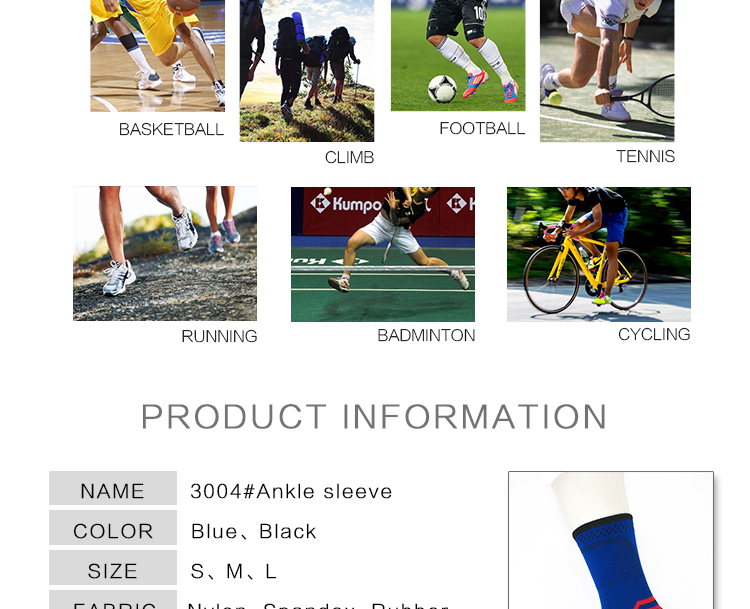 private label ankle support