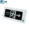 iron metal running man exit sign light