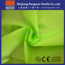 20D ultra-thin nylon fabric ripstop oilcire and downproof coating for skin suit and parachute