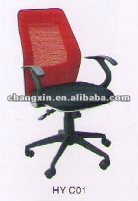 mesh design office swivel chairCX-HYC01