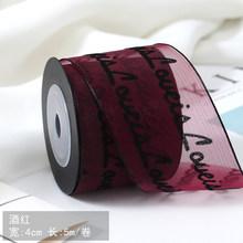 2,5 см/4 см с буквенным принтом, шифоновая лента из органзы, сделай сам, платья для девочек, Свадебные торжества, праздничная вечеринка, подаро...(Китай)