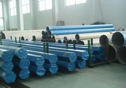 SUS 304 316 Inox BA поверхность трубы из нержавеющей стали цена 50,8 мм, 38 мм