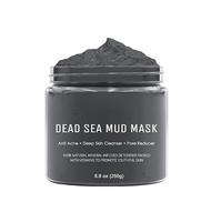 Private label skin care black dead sea mud facial mask natural cosmetics OEM