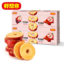 Top Brand Haoxiangni Dried Jujube Chips