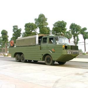 Amphibious Truck For Sale Wholesale Suppliers Alibaba