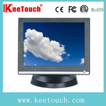 17 inch cheap computer monitor lcd with saw touch screen (water-proof type)
