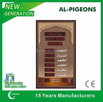 hot sallin islamic large led digital wall clock alfajr azan clock