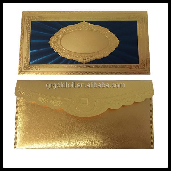 Excellent Indian Wedding Money Gift Envelope In Mumbai Money Envelope Indian  HI33