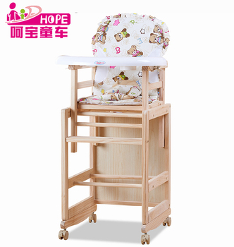 Wooden Baby High Chair 3 In 1