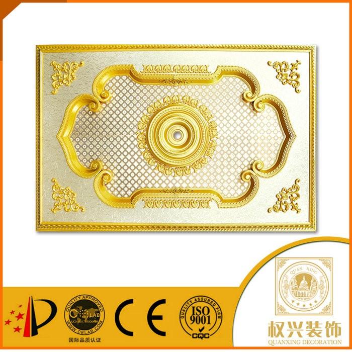 materiales de construccin de china hotsell estilo oriente medio plstico mi orden de bao de interior
