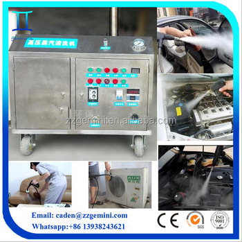 30 bar steam 70 bar high pressure cold and hot water cleaner steam jet car washing machine