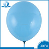 Round shape party needs blue latex balloon