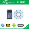 Top quality OBD2 OBDII elm327 bluetooth auto diagnostic scanner