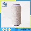 Factory Quality DCY 13283/36F*2 High Quality Spandex+Nylon Double Covered Yarn