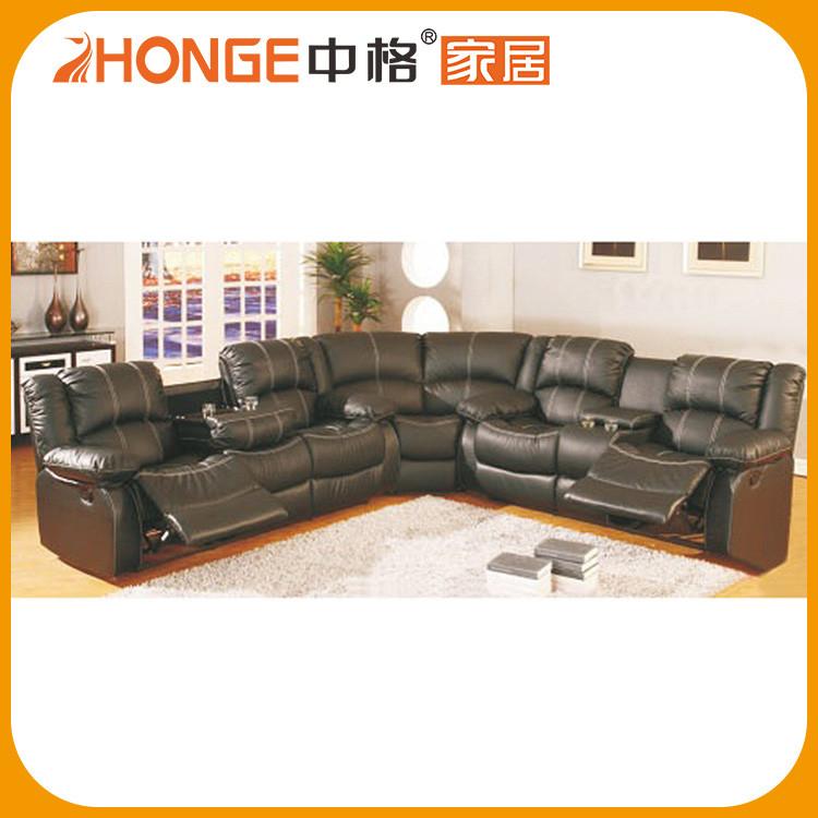 Sofa Furniture Rocker Recliner