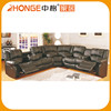 Corner Sectional High Quality Sofa Furniture Rocker Recliner Sofa Philippines