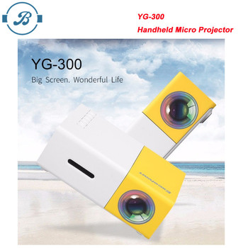 2018 NEW YG300 12V2A or 5V2A Resolution home mini LED projector
