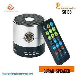 Holy Islamic Audio Player Azan Audio Quran MP4 Al Quran With Malayalam  Translation Quran Speaker