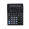 Double Sided Square Root Calculator With Strict Quality Control System