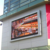 HM-LED High Refresh High Bright P8 outdoor SMD full color led commercial advertising display screen for advertising