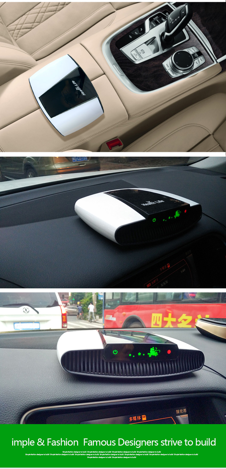Car air purifier with carbon filter car air purifier charger with usb