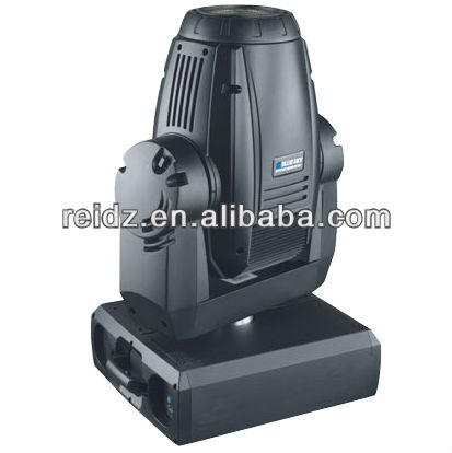DMX 512 control 1200w wash moving head light