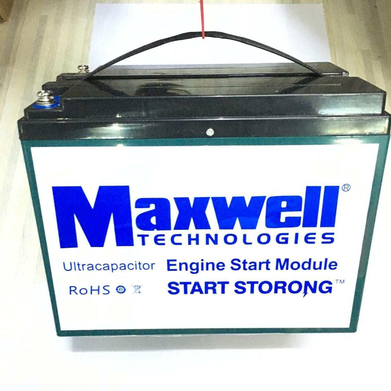 Maxwell 16V 500F super capacitor car battery 12v graphene