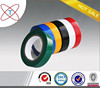 WHOLESALE water-proof High Voltage pvc electrical tape