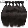Brazilian hair free sample hair bundles,brazilian body wave hair,tape hair extension clip in hair extension
