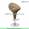 Swivel rattan bar stool with backrest K-1110