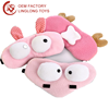 Pink Hearted Shape Big Eyes Frog Elk Rabbit Plush Eye Mask /Patch/Shade Nap Cover