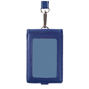 PU Leather ID Badge Card Holder Vertical ID Badge Card Holder with Detachable Lanyard/Strap
