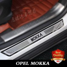 Free shipping High Quality Stainless Stee Door Sill Scuff Plate fit for OPEL  MOKKA  2012-2015 dual tone door sills